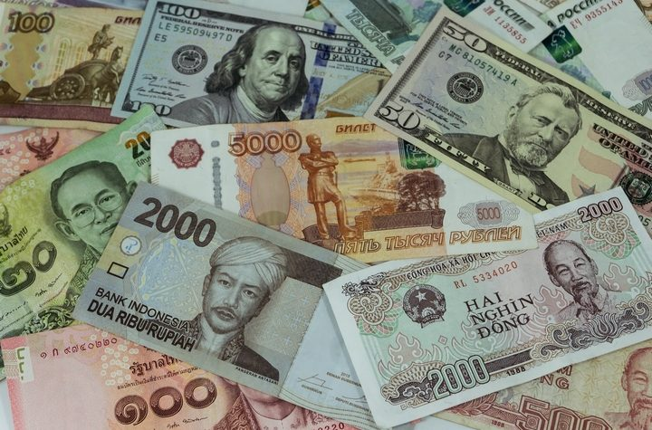 Top 10 Weakest Currencies In The World